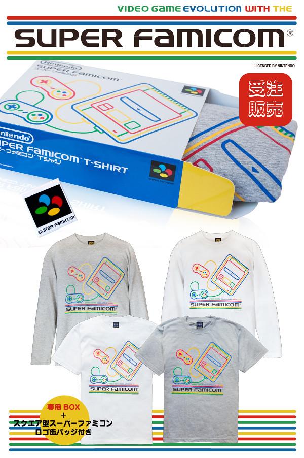 超任時代粉絲一定要有!THE KING OF GAMES - 超級任天堂 包裝圖樣TEE スーパーファミコン Tシャツ