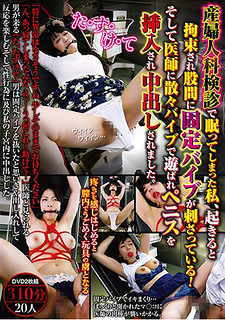 TURA-313 I Was Sleeping At The Obstetrics And Gynecological Examinations, And I Was Restrained When I Got Up, A Fixed Vibe Stuck In My Crotch!And My Doctor Scolded Me With My Vibrator And Inserted My Penis And Cum Shot.