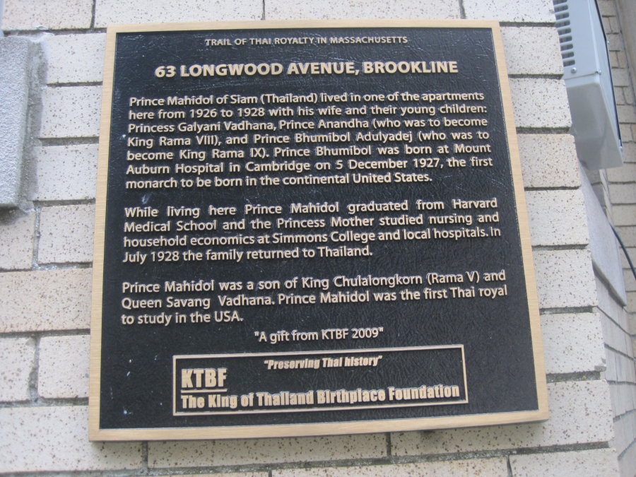 Plaque erected by the King of Thailand Birthplace Foundation at 63 Longwood Avenue in Brookline, Massachusetts, U.S.A.