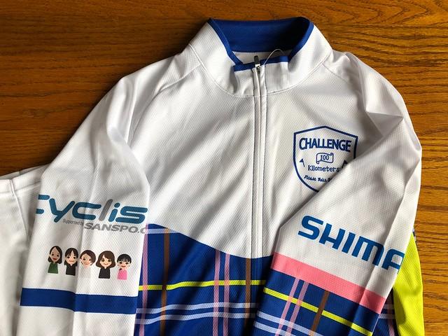 100kmライドチャレンジ ユニフォーム シマノ