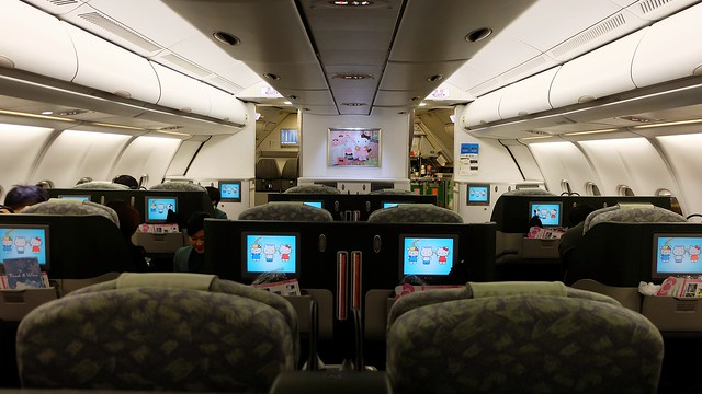 Onboard A330-200 Business Class - EVA Air