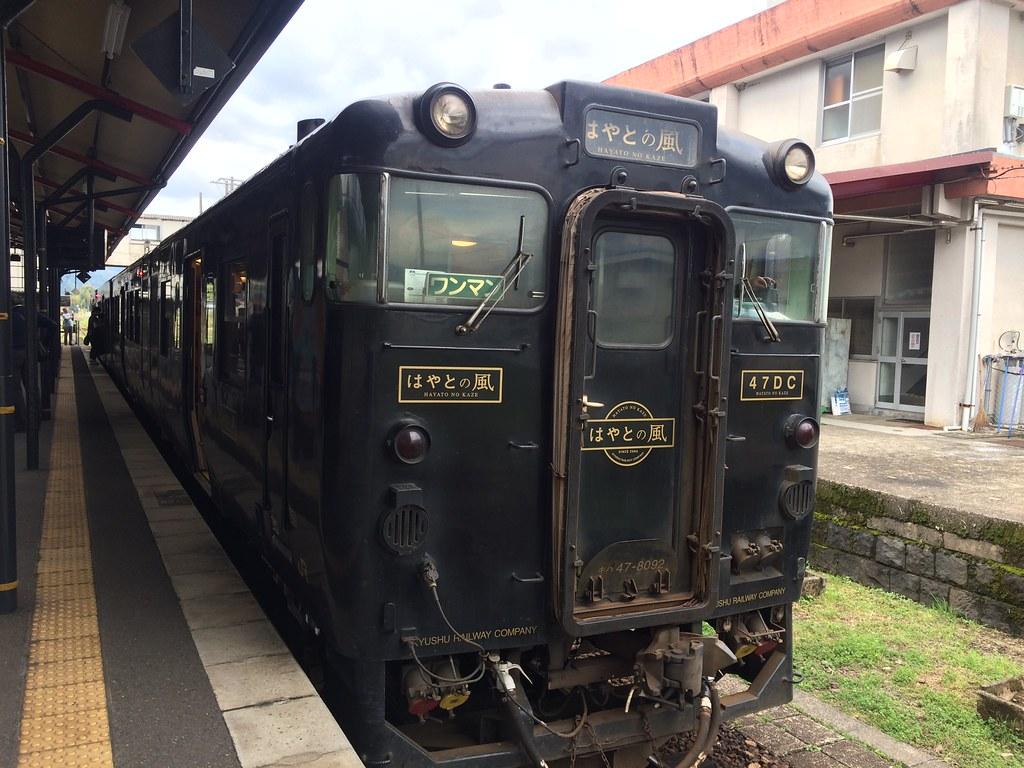 Hayato no Kaze