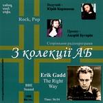 FM - (E.Gadd - The Right Way)