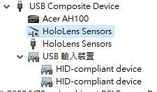 系統內的硬體列表