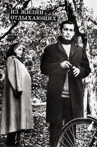 Regimantas Adomaitis and Zhanna Bolotova in Iz zhizni otdykhayushchikh (1981)