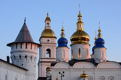 Saint Sophia-Assumption Cathedral and Kremlin