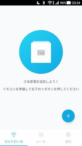 Screenshot_20171021-232452