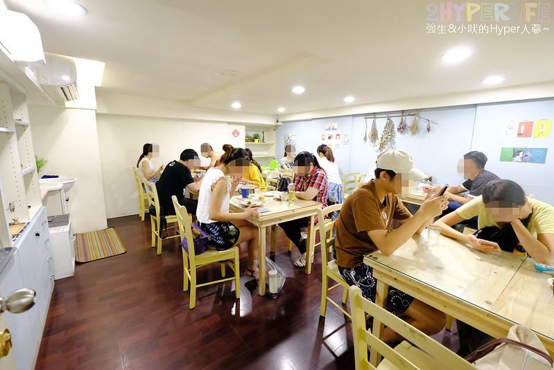 【初,好食True House】 手作蛋餅×手感貝果 (9)