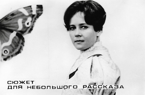 Iya Savvina in Syuzhet dlya nebolshogo rasskaza (1969)