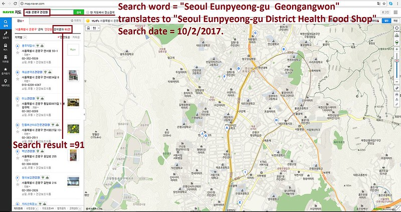 Naver Search for Seoul Eunpyeong-gu Geongangwon 100217