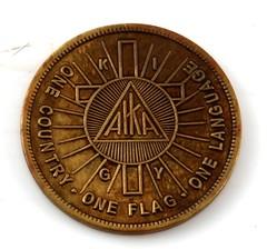 1926 KKK washington DC March token obverse