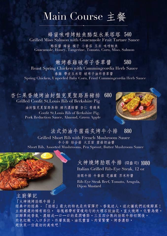 vavavom誠品信義店價位菜單menu
