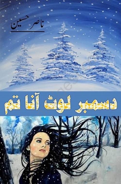 """December"