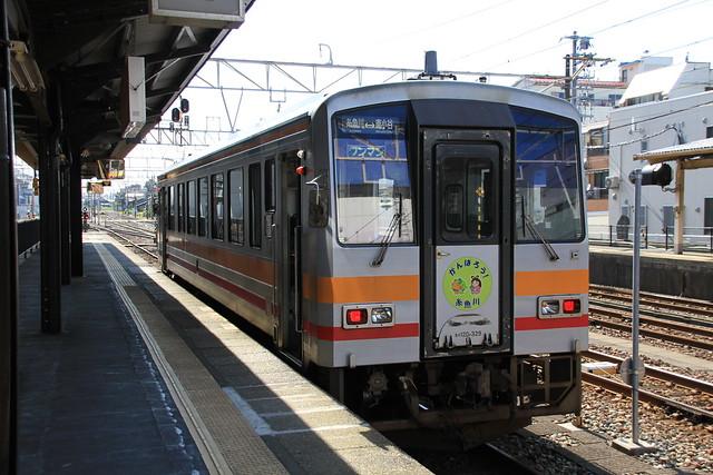 JR DC Series 120
