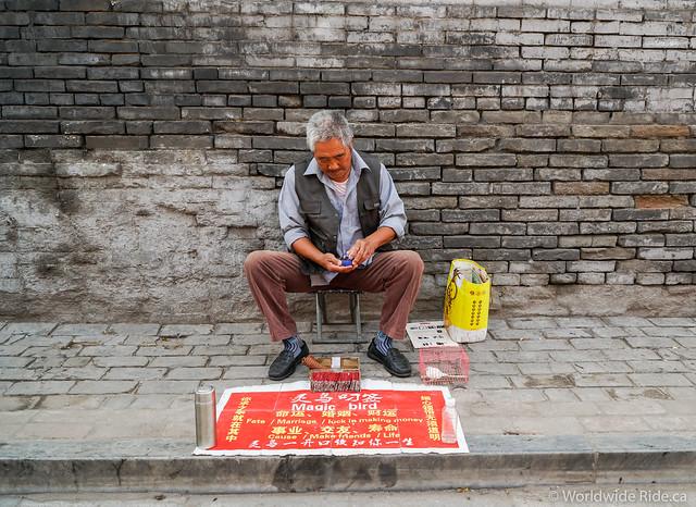 China Pingyau Acient City
