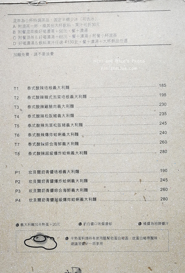 hun貳菜單menu04