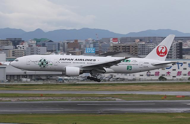 JA8984