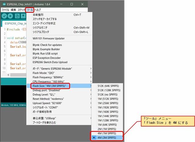ESP8266_Chip_Info_04