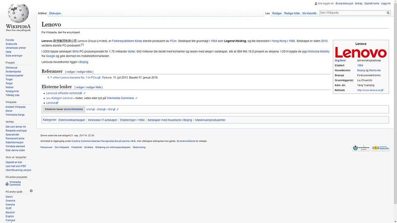 lenovo wiki