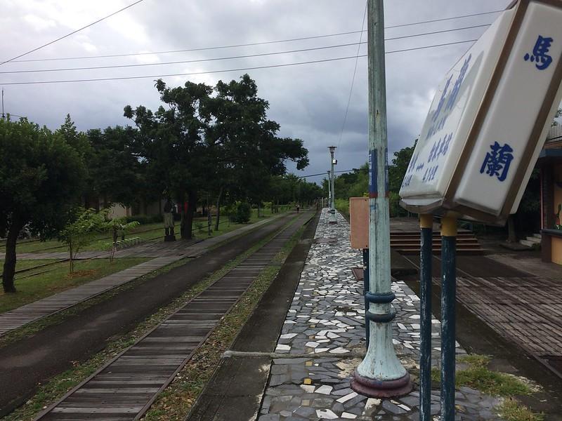 舊馬蘭車站