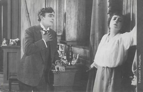 Vitold Polonsky and Lidya Ryndina