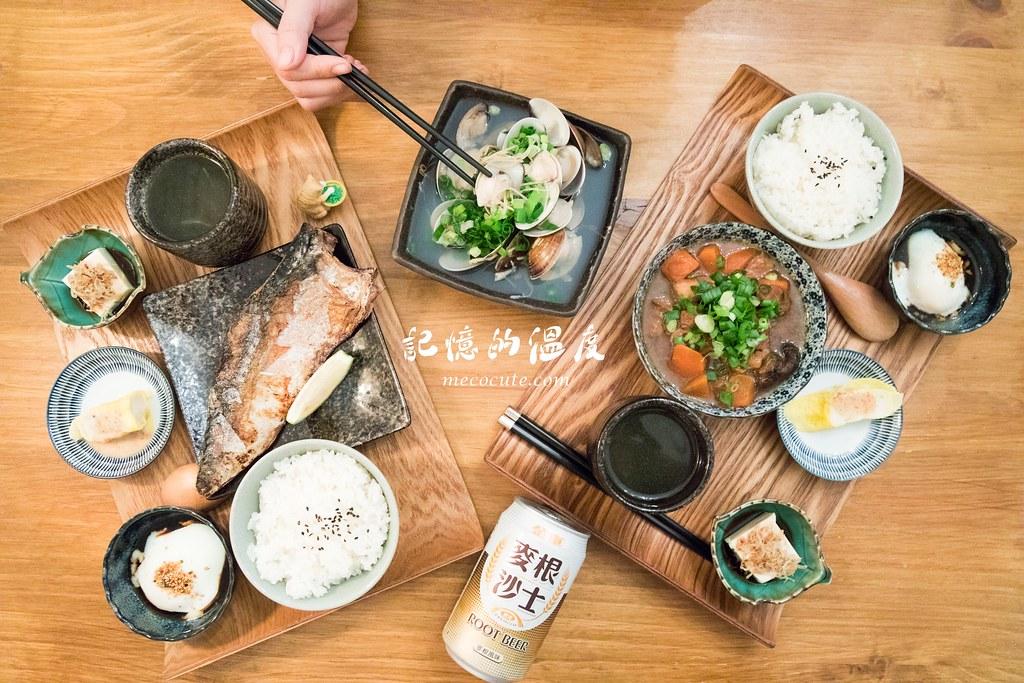 北投餐廳:記憶的溫度 定食 必魯~北投低調有溫度的美食餐廳!