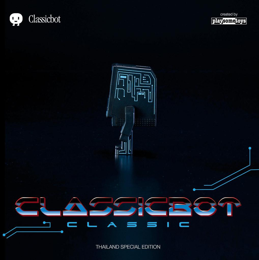 Classicbot × JP Toys【Classicbot Classic 第二彈】蘋果的電子世界爭霸戰!!