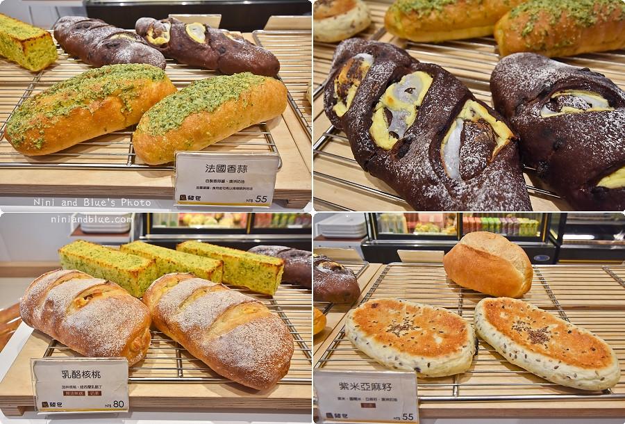 台中麵包推薦品麵包39