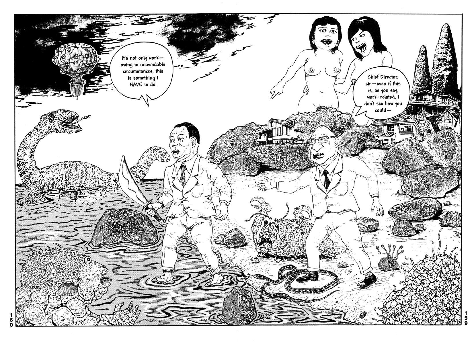 Comics Underground Japan - Страница 168