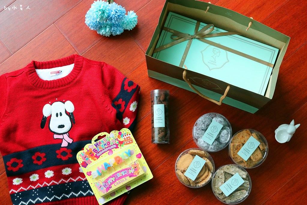38153206686 f113724b32 b - 熱血採訪|Candy Wedding 彌月蛋糕收涎餅乾,夢幻翻糖蛋糕和寶寶派對點心