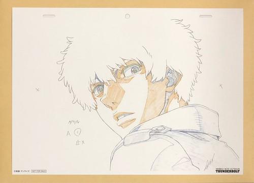 Gundam Thunderbolt - sketch