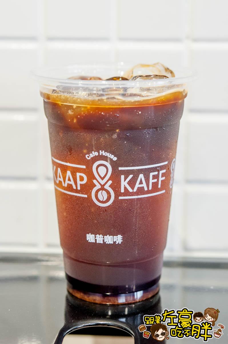 KAAP KAFF CAFE咖普咖啡-24