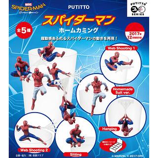 最適合做成杯緣的超級英雄!? 奇譚俱樂部 PUTITTO 系列【蜘蛛人:返校日】スパイダーマン ホームカミング Spider-Man: Homecoming