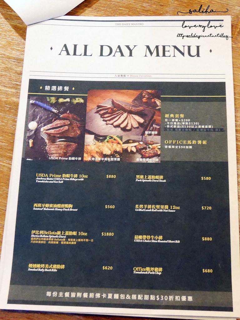 台北南京三民站小酒館餐廳推薦OFFICE by mastro沙拉輕食 (30)