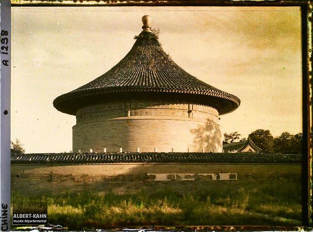 Pet Chili, Pékin, Temple du Ciel, sans légende