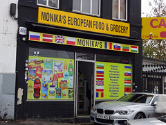 Picture of Monika's European Food And Grocery, 181a North End