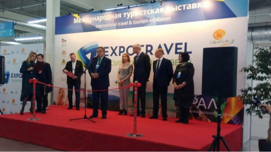 Министр курортов Кубани вошел в состав Совета по развитию промышленного туризма России