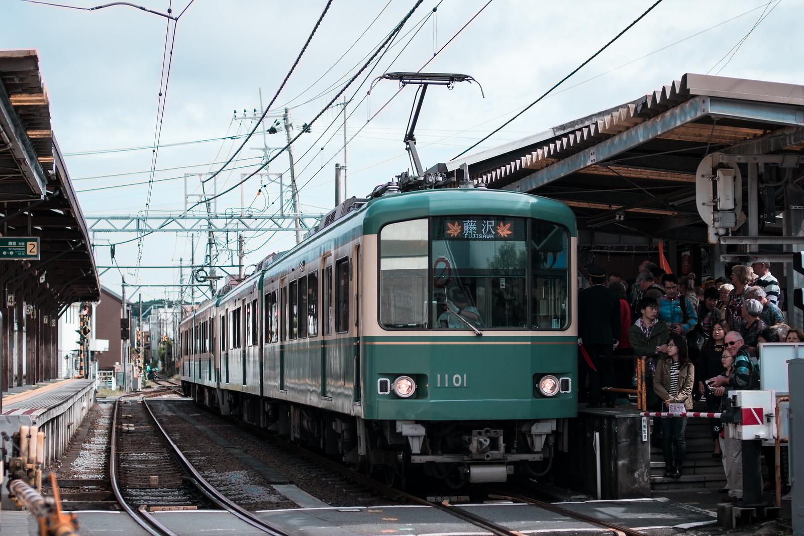 Hase station