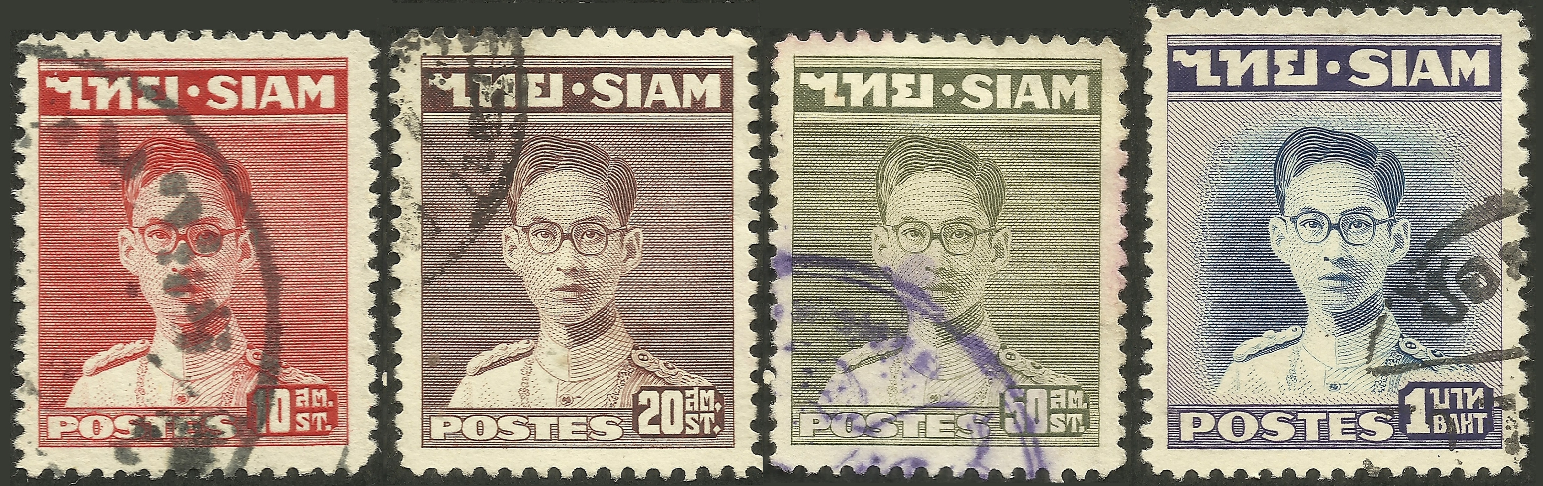 King Rama IX 1st Series (1947-1949) Scott #265, 266, 267, 268