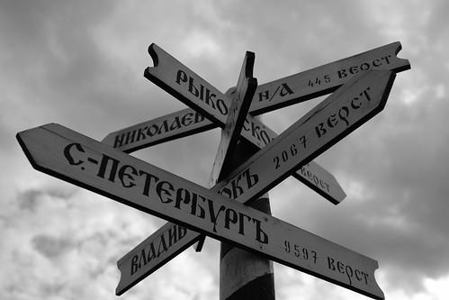 Alexandrovsk-Sakhalinsky 23-09-2017 vol03 (1)