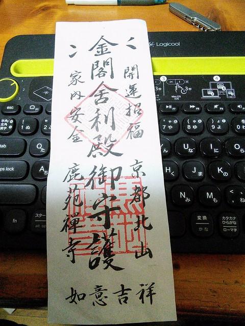 20171029IMG_20171029_160809