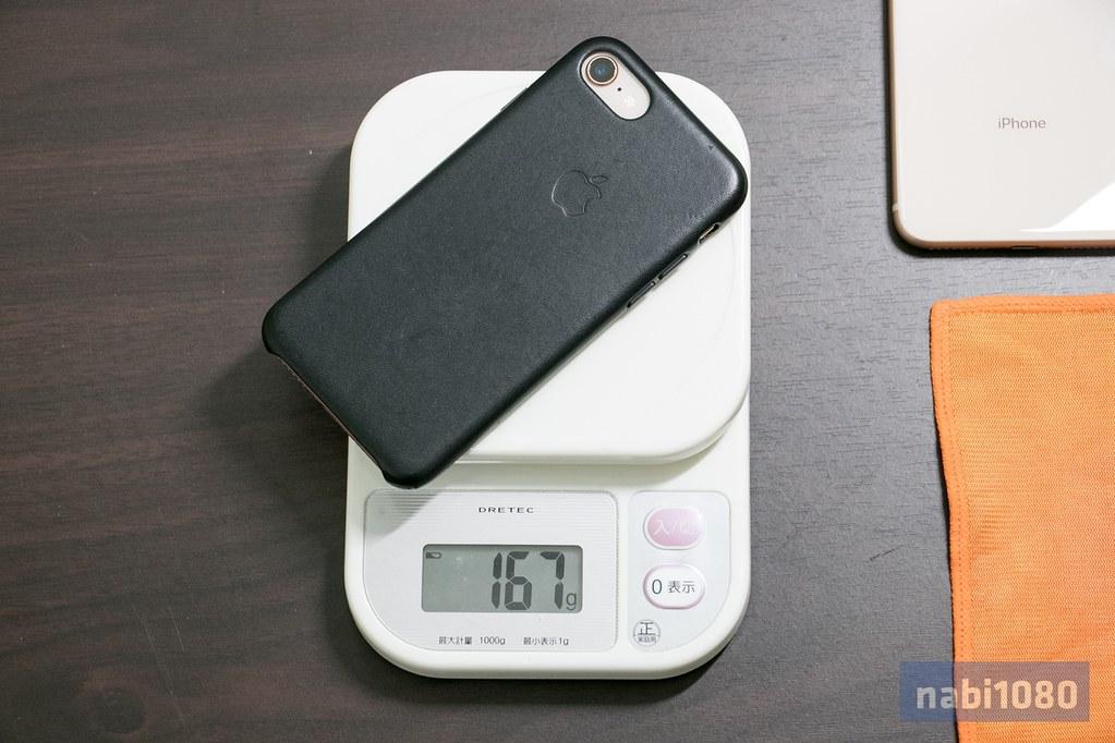 iPhone 8と8 Plus比較 片手使用02