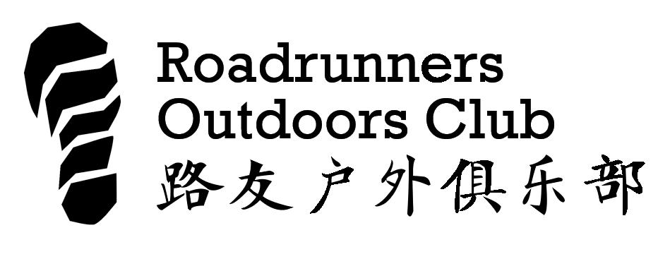 roadrunners.logo