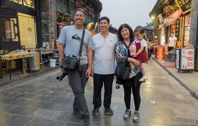 China Pingyau Acient City-27