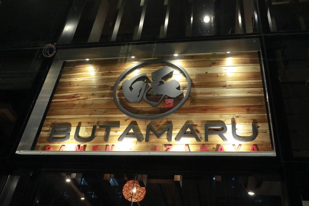 Butamaru Ortigas