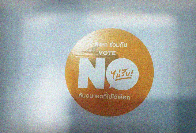 Vote no sticker, evidence that used to prosecute 5 defendants in the Vote No sticker at Ban Pong Police Station case