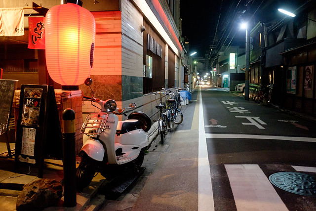 京都のVESPA 201809/18 X7009270