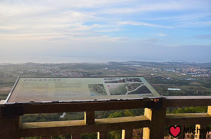 「太武山 古十二奇景」之一的万顷田。