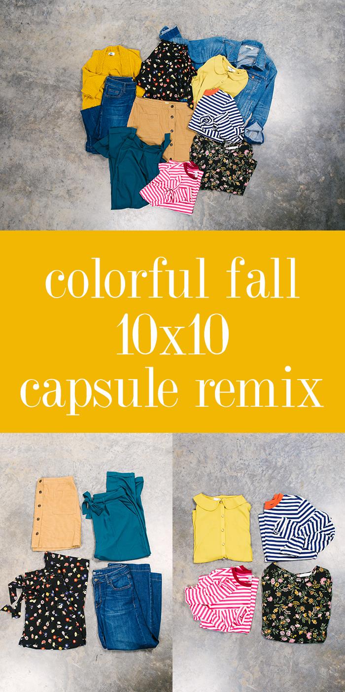 colorful fall capsule