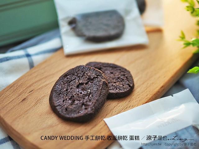 CANDY WEDDING 手工餅乾 收涎餅乾 蛋糕 42